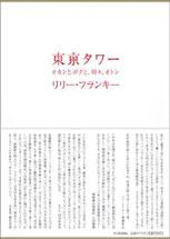 book1[1].jpg